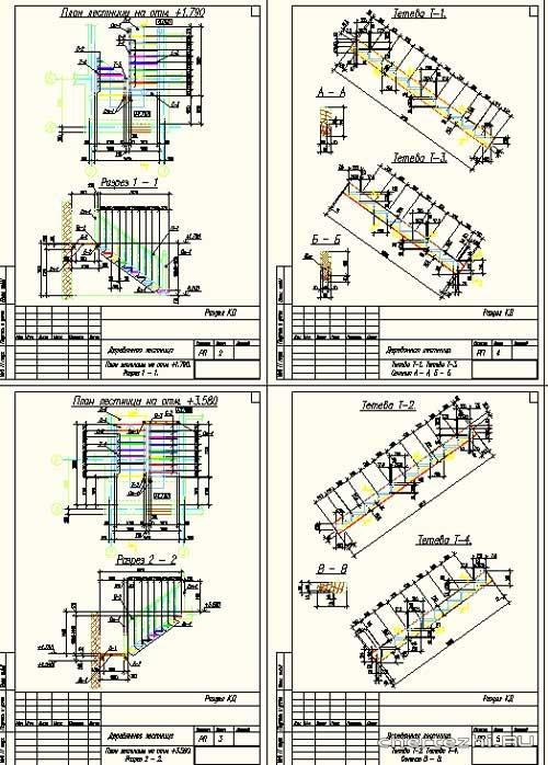 деревянная лестница чертежи